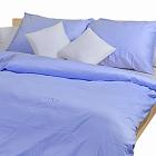 Stanex Metráž bavlněný satén světle modrý (LS145)
